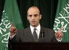 السعودية تحيل المؤامرة الإيرانية المزعومة لمجلس الأمن