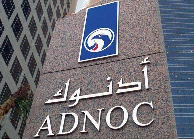 الإمارات تعين سلطان الجابر مديراً عاماً لشركة أدنوك