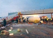 انشطار طائرة ركاب روسية بعد هبوطها بمطار في موسكو ومقتل شخصين