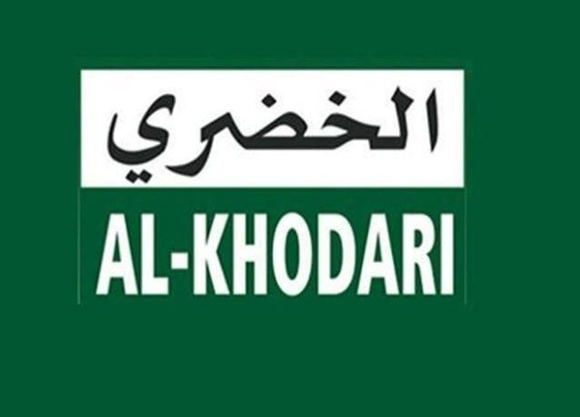 الخضري السعودية تتقدم للحكومة بطلبات تعويض بقيمة 66 مليون ريال