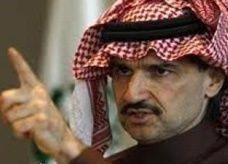 الأمير الوليد بن طلال: قاضيت فوربس لإهانتها البورصة السعودية وليس من أجل ثروتي