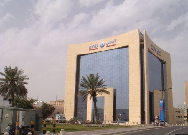 العربي الوطني السعودي يبيع صكوكاً بملياري ريال لتعزيز رأس المال