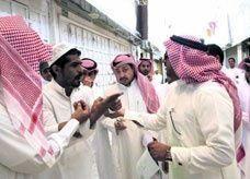 إغلاق 25 محل ذهب في الرياض لمخالفة قرارات السعودة