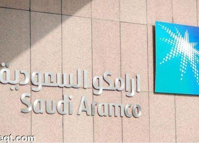 أرامكو السعودية توقع اتفاقية تعاون مع سينوبك الصينية