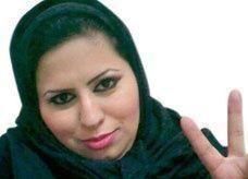 أكاديمية سعودية: سأرشح لرئاسة أمريكا