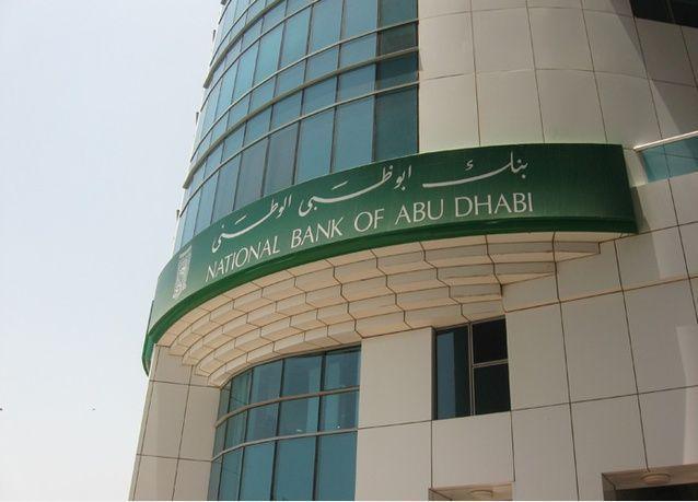بنك أبوظبي الوطني يعين عمر مهنا رئيساً للصيرفة التجارية