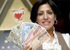 """عرض مصرف """"فيصل"""" البحريني الخاص للبيع"""
