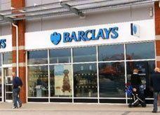 بأموال قطرية وعربية.. التحقيق في صفقة إنقاذ مصرف باركليز البريطاني بمليارات الدولارات
