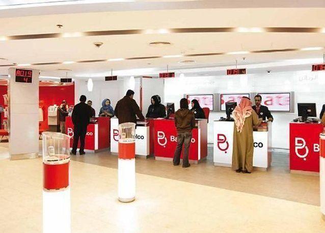 بتلكو البحرينية: تلقينا عروضاً غير ملزمة لشراء أمنية الأردنية