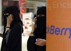 السعودية الأولى عالمياً من حيث عدد مستخدمي الهواتف المحمولة