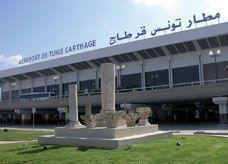 تونس تعفي السعوديين من تأشيرة الدخول