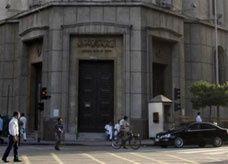 مصر تتحرك لمساعدة المستثمرين الأجانب على تحويل أموالهم للخارج