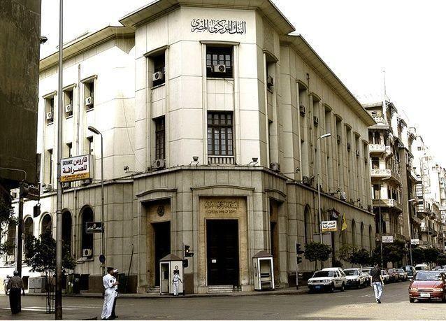 المركزي المصري ينوي طرح عطاء استثنائي لتلبية طلبات الاستيراد