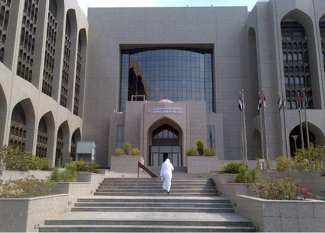 صندوق النقد: الإمارات تخفض الإنفاق وتواجه مخاطر بالقطاع العقاري