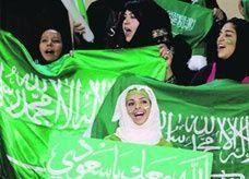 """منع """"الحضور النسائي"""" قد يحرم السعودية من استضافة كأس آسيا 2019"""