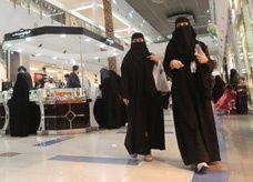 العثور على جثة فتاة سعودية محترقة خلف مجمع تجاري
