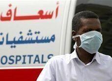 السعودية: ارتفاع ضحايا كورونا إلى 17 وفاة