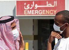 ارتفاع وفيات كورونا في السعودية إلى 36