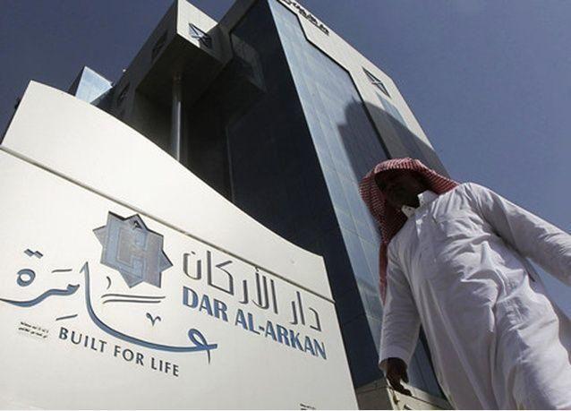 دار الأركان السعودية تجري مناقشات بشأن الإسكان مع الحكومة