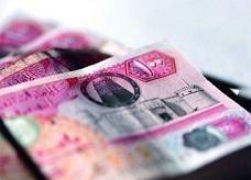 تراجع الودائع يرفع أسعار الفائدة بين البنوك الإماراتية