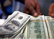 الين يهبط أمام اليورو والدولار مع تراجع التوترات السورية