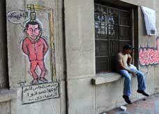 إزالة صور تناصر الثورة المصرية من حوائط شوارع القاهرة