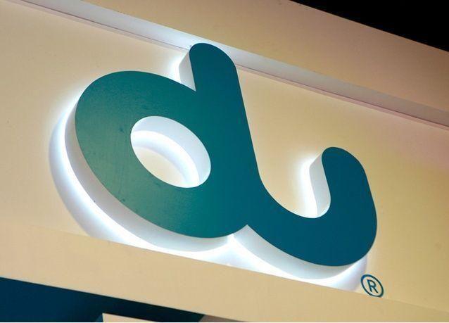 صافي ربح دو الإماراتية للاتصالات يتراجع 12.3% في الربع الثالث
