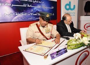 اتفاقية بين دو وشرطة دبي لنقل بيانات الرادارات عبر شبكة الهاتف المتحرك