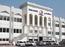 25.6% نسبة ارتفاع حالات الطلاق في دبي 2012