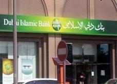 """الاستئناف:10 سنوات سجن و 1,8 مليار درهم غرامة للاحتيال على """"دبي الإسلامي"""""""