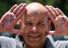 """مسيرة لنشطاء مصريين تضامناً مع السعودية في القاهرة حول قضية """"الجيزاوي"""""""