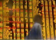 يليهم الإماراتيون.. السعوديون يسيطرون على 15% من تعاملات البورصة المصرية
