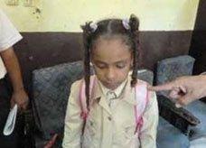 الحبس 6 أشهر مع وقف التنفيذ لمعلمة مصرية قصت شعر تلميذتين رفضتا التحجب