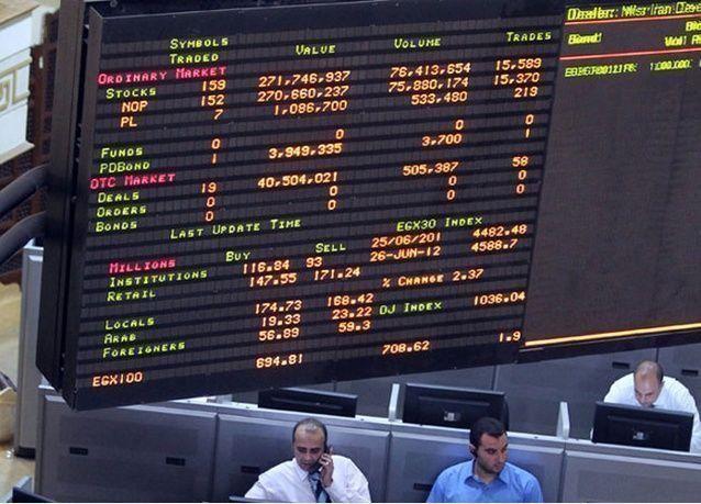 مصر تعيد النظر في ضريبة الدمغة على سوق المال