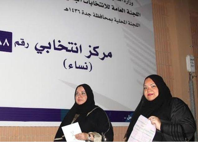 السعوديات يبدأن حملتهن الانتخابية الأولى