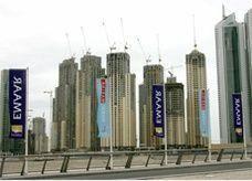 بنك الإمارات المركزي يحد من قروض الإسكان للأجانب