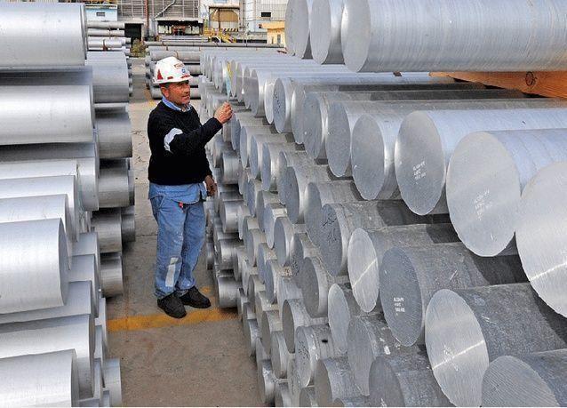 الإمارات العالمية للألمنيوم تطلق قرضاً بقيمة 4.9 مليار دولار لأجل 7 سنوات