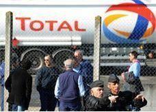 أبوظبي للاستثمار وسي.دي.سي الفرنسي يتحالفان في مسعى لشراء شبكة غاز من توتال