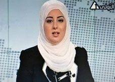 للمرة الأولى في التلفزيون الرسمي المصري.. مذيعة محجبة
