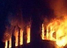 مقتل سعودية وإضرام النار في شقتها بالبحرين