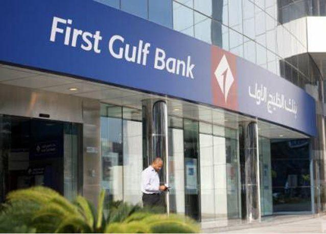 بنك الخليج الأول الإماراتي يلغي 100 وظيفة