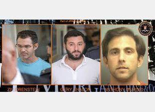 3 إسرائيليين يسرقون معلومات 100 مليون أمريكي وحساباتهم البنكية في أكبر هجمة اختراق إلكتروني