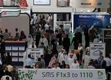 الإمارات: وزارة الاقتصاد تستعرض مجموعة مبتكرة من الخدمات الالكترونية في جيتكس 2011
