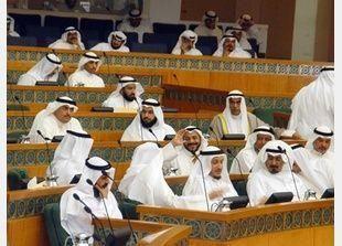الوفرة المالية تتيح فرصة تاريخية للإصلاح الاقتصادي في الكويت