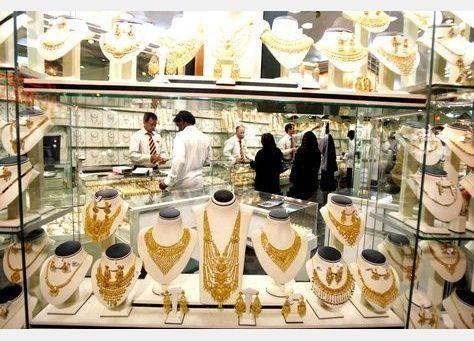انخفاض أسعار الذهب 30% يرفع مبيعاته 40% في السعودية
