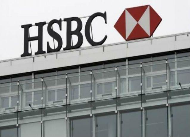إتش.إس.بي.سي يستغني عن 100 من كبار المصرفيين
