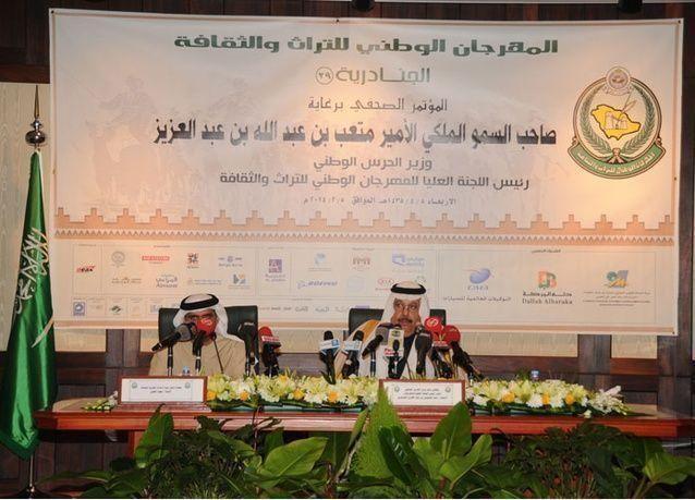 انطلاق مهرجان الجنادرية 29 في السعودية.. والإمارات تحل ضيف شرف
