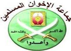 وزير الداخلية الأردني يلتقي وفدا من الإخوان المسلمين ويطالبهم بتهدئة الأوضاع في البلاد