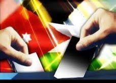 نسبة المشاركة بالإنتخابات البرلمانية في الأردن تبلغ 54% قبل ساعة من إغلاق صناديق الإقتراع