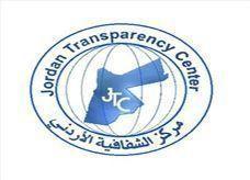 مركز الشفافية الأردني يشيد بحكومة الخصاونة لعدم تدخلها بإنتخابات المعلمين